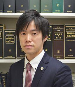 法律事務所横濱アカデミア 代表平賀 大樹(ひらが ひろき)