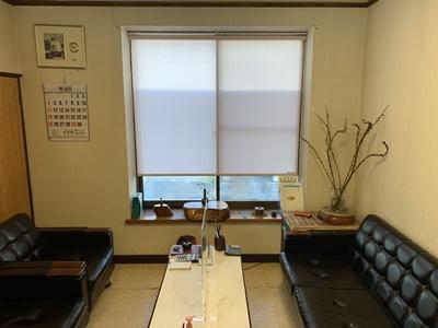 【三原市】山根法律会計事務所オフィス